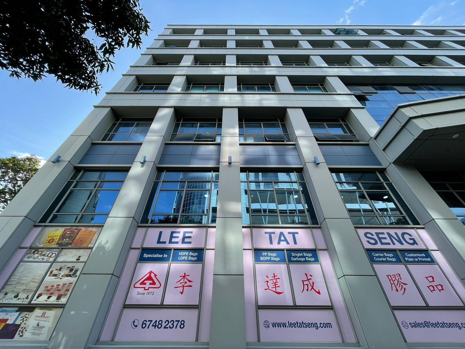 Lee Tat Seng Warehouse